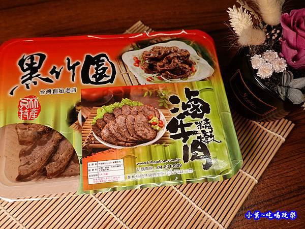 黑竹園滷牛肉 (3).jpg