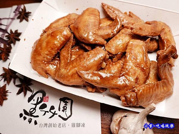 黑竹園雞翅凍 (8).jpg