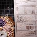 大叔製麵-鵝油蔥拌麵 (4).jpg