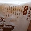 大叔製麵-鵝油蔥拌麵 (2).JPG