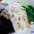 大叔製麵鵝油蔥拌麵9.jpg