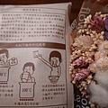 大叔製麵-鵝油蔥拌麵 (1).JPG