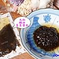 大叔製麵鵝油蔥拌麵16.jpg
