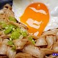 大叔製麵鵝油蔥拌麵19.jpg