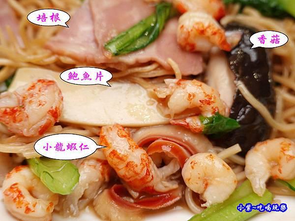 小龍蝦仁廣炒麵 (2).jpg