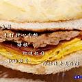 真芳三明治-真芳南西店限定 (7).jpg
