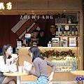 真芳碳烤吐司南西店 (3).jpg