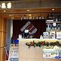 真芳碳烤吐司南西店 (8).jpg
