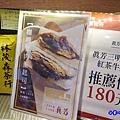 真芳碳烤吐司南西店 (13).jpg