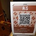 真芳碳烤吐司南西店 (14).JPG