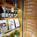 真芳碳烤吐司南西店 (4).JPG