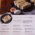 真芳碳烤吐司南西店menu (1).JPG
