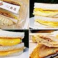 真芳碳烤吐司南西店首圖.jpg