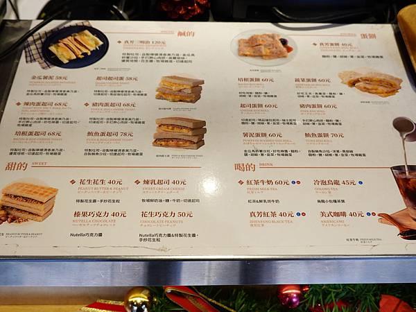 真芳碳烤吐司南西店menu (2).JPG