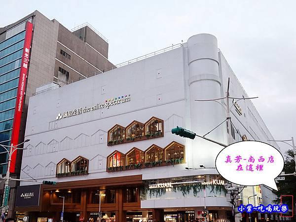 誠品生活南西店2019 (2).jpg