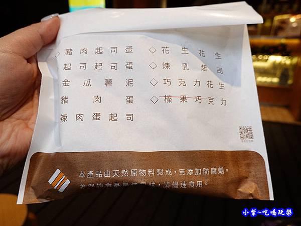 榛果巧克力吐司-真芳碳烤吐司南西店  (2).jpg