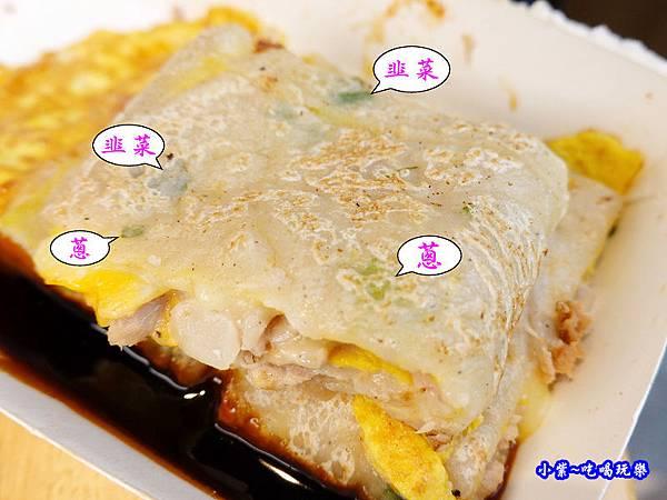 鮪魚蛋餅加起司-真芳碳烤吐司南西店  (2).jpg