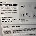 誠品生活南西店2019 (4).JPG