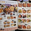 4人套餐menu-洋城義大利餐廳慶城店.JPG