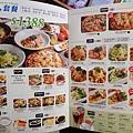 3人套餐menu-洋城義大利餐廳慶城店.JPG