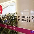 洋城義大利餐廳慶城 (1)15.jpg