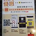 洋城義大利餐廳慶城 (8).jpg