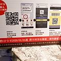 洋城義大利餐廳慶城 (14).jpg