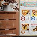洋城義大利餐廳-慶城店menu (1).JPG