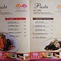 洋城義大利餐廳-慶城店menu (5).JPG