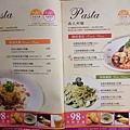 洋城義大利餐廳-慶城店menu (4).JPG