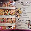 洋城義大利餐廳-慶城店menu (7).JPG