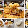 洋城義大利餐廳慶城店-拼圖.jpg