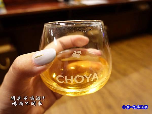 CHOYA本格梅酒-鮨老大 (2).jpg