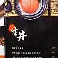 二訪鮨老大MENU (3).JPG