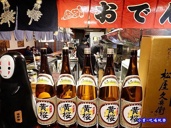 二訪-鮨老大日式居酒料理 (11).jpg