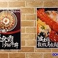 二訪-鮨老大日式居酒料理 (12).jpg