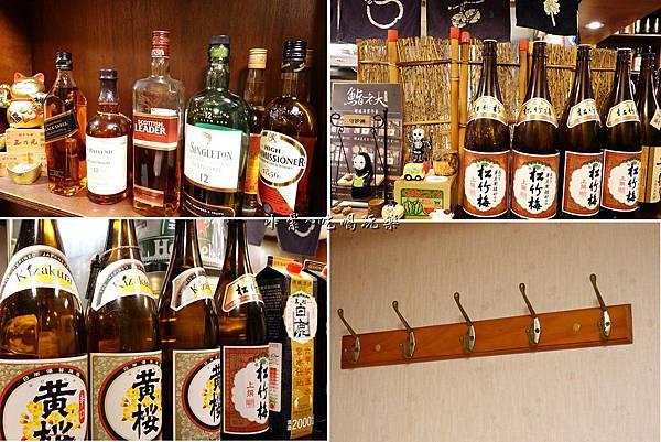 二訪-鮨老大寄酒 - 複製.jpg