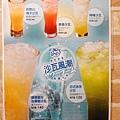 沙瓦口味-鮨老大.jpg