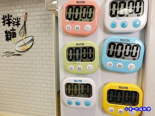 拌拌糖烘焙體驗館-桃園藝文特區11.jpg