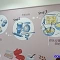拌拌糖烘焙體驗館-桃園藝文特區14.jpg