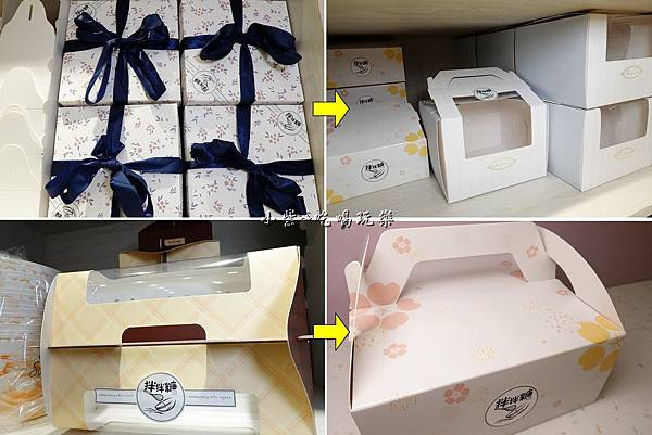 桃園-拌拌糖烘焙體驗館甜點盒.jpg