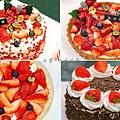 最新草莓系列DIY-拌拌糖 .jpg