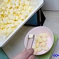 奶油切小丁-拌拌糖.jpg