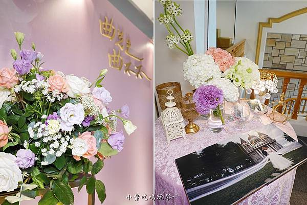曲府喜宴-四季中餐廳.jpg