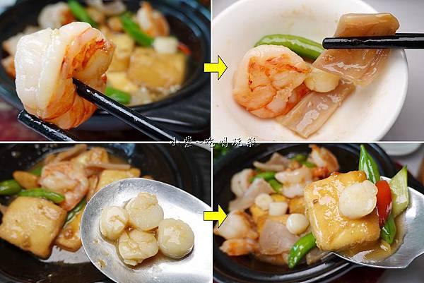 福臨豆腐煲-四季中餐廳 (3).jpg