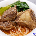 鮮茄牛腩麵-四季中餐廳 (1).jpg