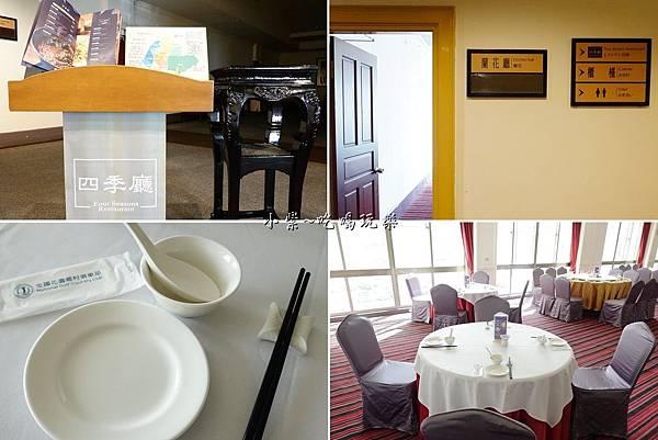 蘭花廳包廂-四季中餐廳 (2).jpg