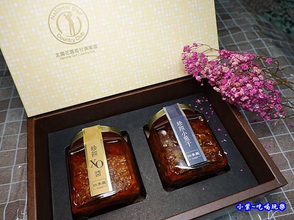 四季中餐廳XO醬禮盒.jpg