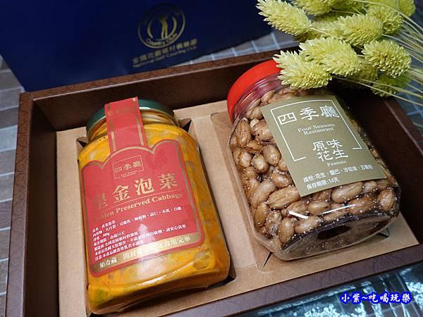 四季中餐廳皇金泡菜禮盒.jpg