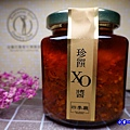 四季廳珍饌XO醬 (2).jpg